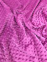 Плюшевая ткань Minky сиреневый