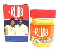 Мазь от боли RUBB