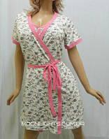 Женский комплект халат и ночная рубашка, размеры от 44 до 50, Харьков