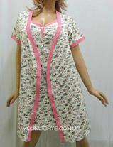 Женский комплект халат и ночная рубашка, размеры от 44 до 50, Харьков, фото 2