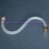 Рожок для люстры, бра IMPERIA стеклянный LUX-351365