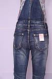 Женский джинсовый комбинезон M.Sara (код 3507)размер 31, фото 8