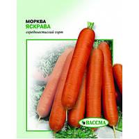 Морковь, 2 г (Яскрава/Вассма)