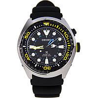 Часы Seiko SUN021P1 Prospex Kinetic Diver's , фото 1