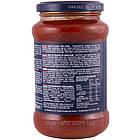 Натуральний томатний Соус Barilla Basilico з базиліком, 400 гр., фото 2