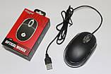 Мишка Mini USB, фото 4