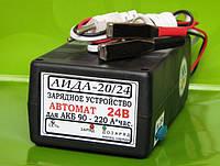Зарядное устройство «АИДА-20/24s»: 24В АКБ 90-220А
