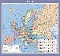 Європа.Політична карта, м-б 1:5 000 000 (ламинированная, в раме на пенокартоне (KAPA))