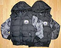 Куртки для мальчика на синтепоне и меховой подкладке оптом, Grace, 4 pр