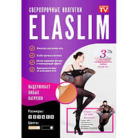 Нервущиеся колготки, сверхпрочные колготы Elaslim Эласлим