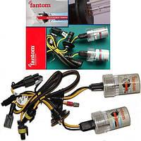 Лампа ксенон Fantom H1 6000K  (35W)