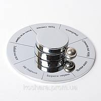 """Диск для принятия решения  и держатель для бумаги """"Roulette"""",  """"серебрянный"""""""