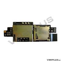 Шлейф HTC A9191 Desire HD, с разъемом на карту памяти, с разъемом на sim карту