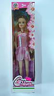 Кукла типа Барби Barbie в подарочной  кор-ке 320х70х50мм.Лялька типу Барбі в подарунковій коробці.