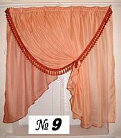 Готовые шторы, ламбрикены для кухни №9 персик, терракот Затишна оселя