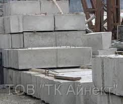 Блоки фундаментные ФБС 12-5-6 цена, купить, куплю, гост 13579 78
