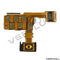 Шлейф Sony ST27i Xperia Go, с кнопкой включения
