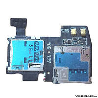Шлейф Samsung I9295 Galaxy S4 Active / i537 Galaxy S4 Active, с разъемом на карту памяти