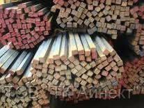 Квадрат  70х70, 75х75, 80х80 стальной горячекатаный сталь 45 калиброванный ст длина стали купить цена доставка
