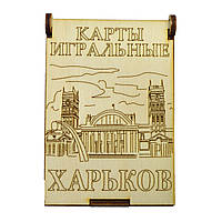 """Гральні карти """"Харків: ЗАЛІЗНИЧНИЙ вокзал"""""""