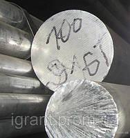 Круг алюмінієвий ф 8, 10, 12, 14, 16, 18, 20, 25, 30, 40, 50, 60, 70, 80, 90, 100 мм