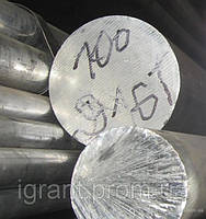 Круг алюминиевый пруток Д16т, ф 10-20, 30, 30-50, 32, 48, 52, 65 мм доставка.