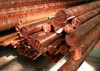 Круг медный 10, 12, 14, 15, 20, 25, 30; 40; 50; 60; 70; 80;  мм М1 М2 гост цена купить медь.