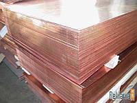 Лист медный электротехническая 2х600х1500  мм М1 М2 гост цена купить медь.