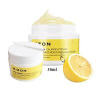 Успокаивающий витаминный крем с лимоном и витамином С Mizon
