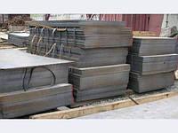 Лист стальной ст.9ХС от 0.6 мм размер 1х2, 1.25х2.5мм ГОСТ цена договорная, доставка ТК САТ по Украине из Киева.