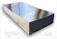 Лист холоднокатаный стальной ГОСТ 16523 листы стали купить у нас выгодная цена