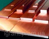 Медные листы М1м  Медный лист 0,4х600х1500 ГОСТ цена купить Доставка от ООО Айгрант