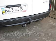 Фаркоп для Renault Kangoo 2008- (Рено Кангу), фото 2