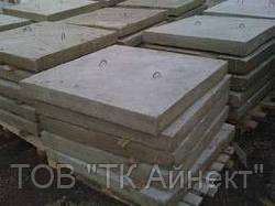 Плита тротуарная 6П8  железобетонные, плиты ЖБ, ЖБИ плиты новые и б/у. Доставка по всей Украине
