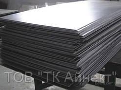 Титановый лист ВТ1-0, 1х600х1750 4,5  ГОСТ цена купить доставка.