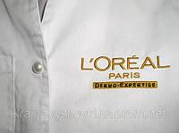 Корпоротивная символика, брендирование изделий