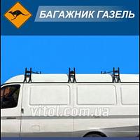 Багажник ГАЗель поперечины