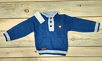 Теплая кофточка свитер на мальчика 1-3 года