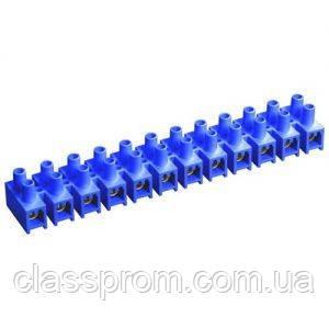 Зажим гвинтовий ЗВИ-30 н/р 6-16мм2 12пар IEK сині