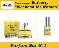 """Женские духи Burberry """"Weekend for Women"""" - 15 мл."""