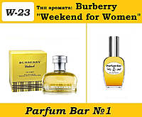 """Женские духи Burberry """"Weekend for Women"""" - 50 мл."""