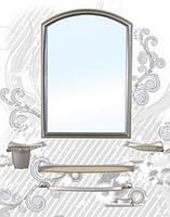 Набор в ванную 7 предметов Berossi Stima (Стима)