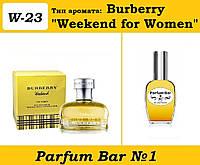 """Женские духи Burberry """"Weekend for Women"""" - 30 мл."""