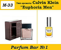"""Мужские духи Calvin Klein """"Euphoria Men"""" - 15 мл."""