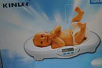 Весы детские 20 кг,  для новорожденных Kinlee