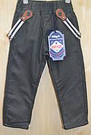 АКЦИЯ!Котоновые утеплённые штаны на флисе для мальчиков.Размеры 2-6.Фирма GOOD KIDS