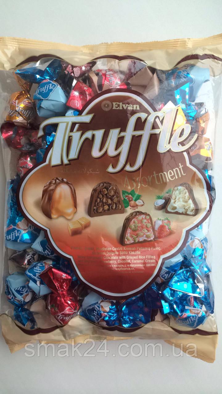 Конфеты Truffle ассорти (с орехом, с карамелью, с клубникой, с кокосом) Турция 1кг