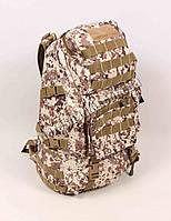 Рюкзак тактический 2511 (1)