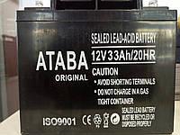 Аккумулятор Ataba 12V-33A. В наличии! Лучшая цена!