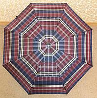 Женский складной зонт полуавтомат Star Rain клетчатый с системой антиветер